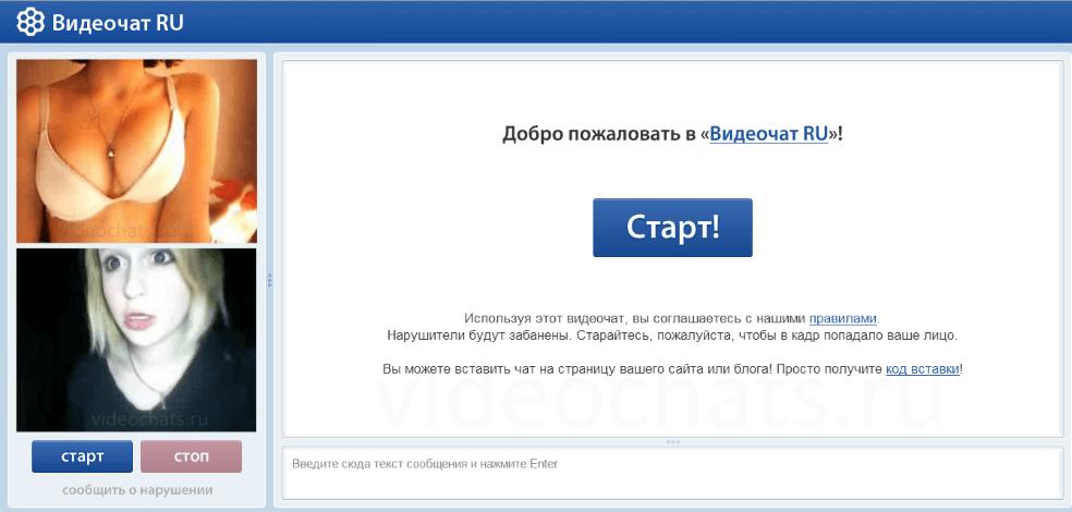Чат рулетка россия девушки онлайн ежедневный бонус от казино