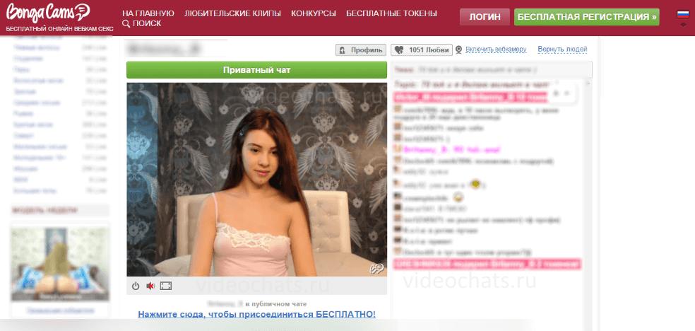 populyarniy-seksualniy-videochat